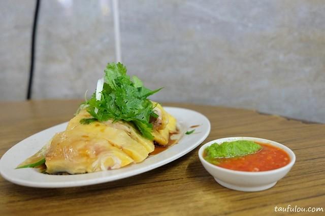 chicken Rice (3)
