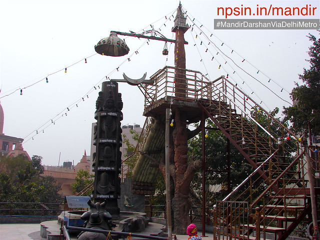 one long-high Shivling - the symbol of 12 main Jyotirlingas of Lord Shiv