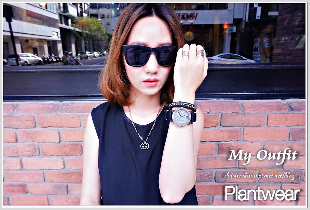 Plantwear木錶 - 01