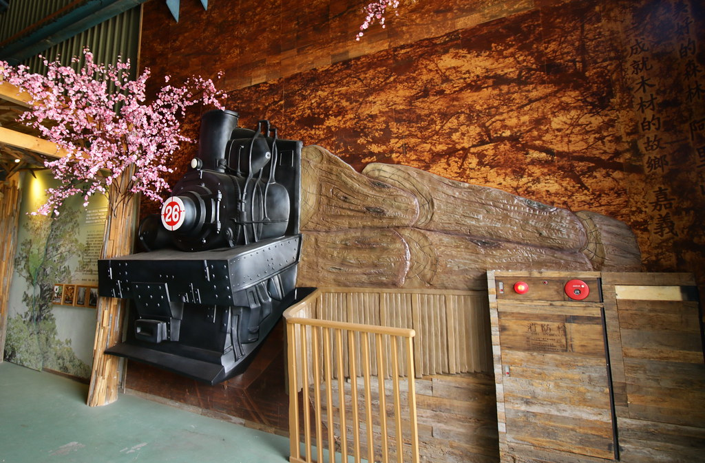 嘉義市順益檜木觀光工廠 (1)