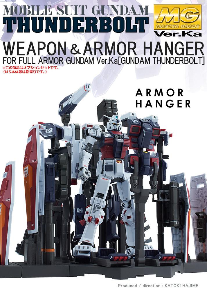 《機動戰士鋼彈 雷霆宙域戰線》全武裝鋼彈 對應用「武器&武裝格納架」(GUNDAM THUNDERBOLT版)