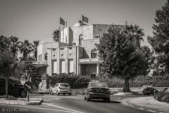 Ord Wingate Square, Jerusalem