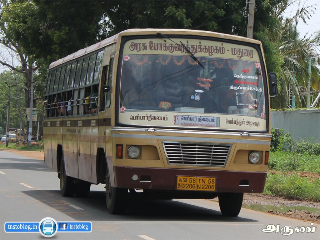 99V Periyar - Vembathur Alagapuri