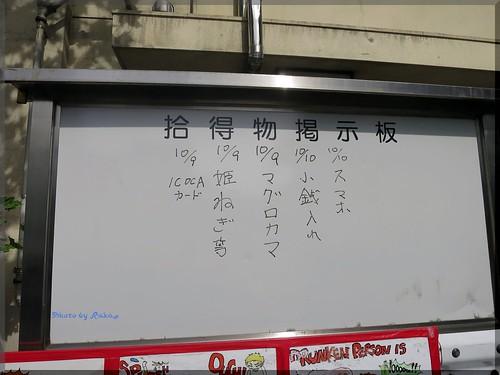 Photo:2014-10-10_築地記録帳_場内:うなぎ米花 10月になり牡蠣のシーズンが始まりました!_05 By:logtaka