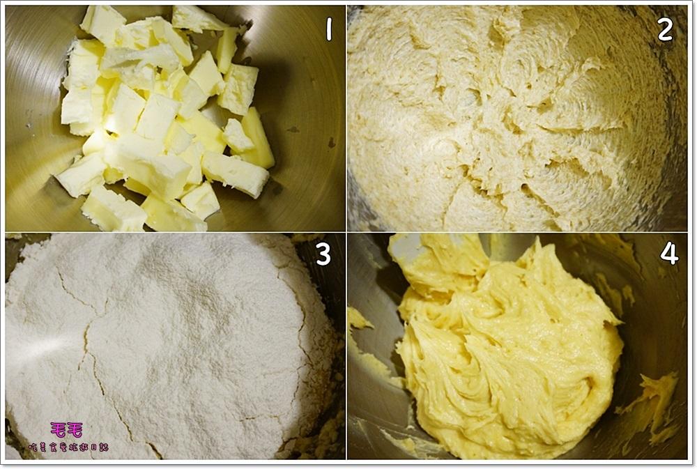 食譜-栗子杏仁杯子磅蛋糕1