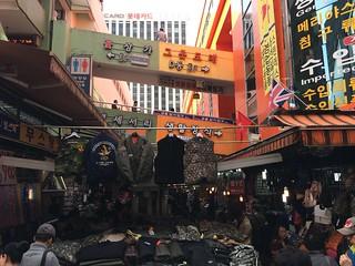Afbeelding van Namdaemun Market. korea seoul southkorea