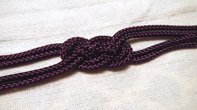 Nautical Knot Necklace 13