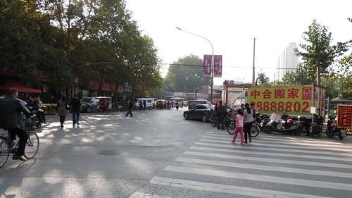 Xian-Teil3-020
