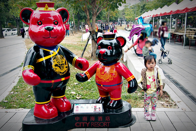 PB1520492014泰迪熊展。台中樂活嘉年華[2Y4M](20141115-20150111)