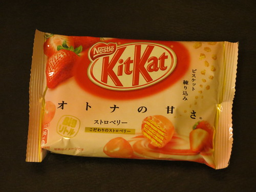 オトナの甘さ ストロベリー (Adult Sweetness Strawberry) Kit Kat (Japan)