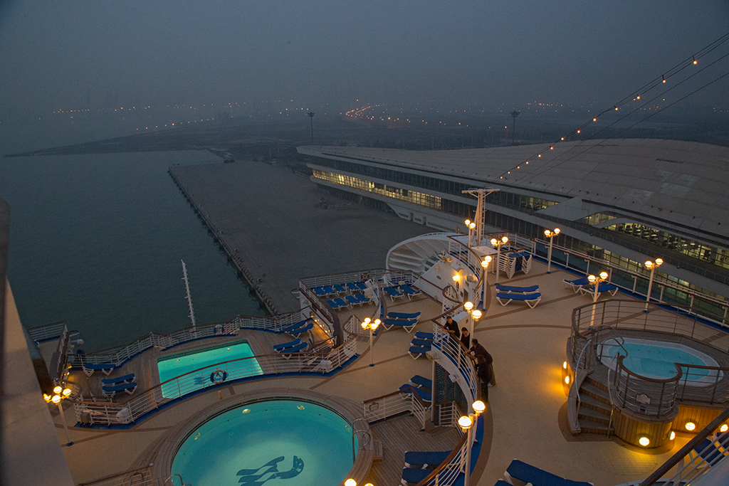 Tianjin International Cruise Terminal