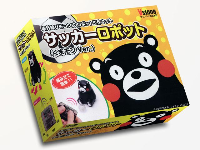 熊本熊 遙控踢足球機器人