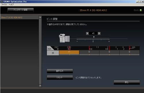SIGMA OP_4