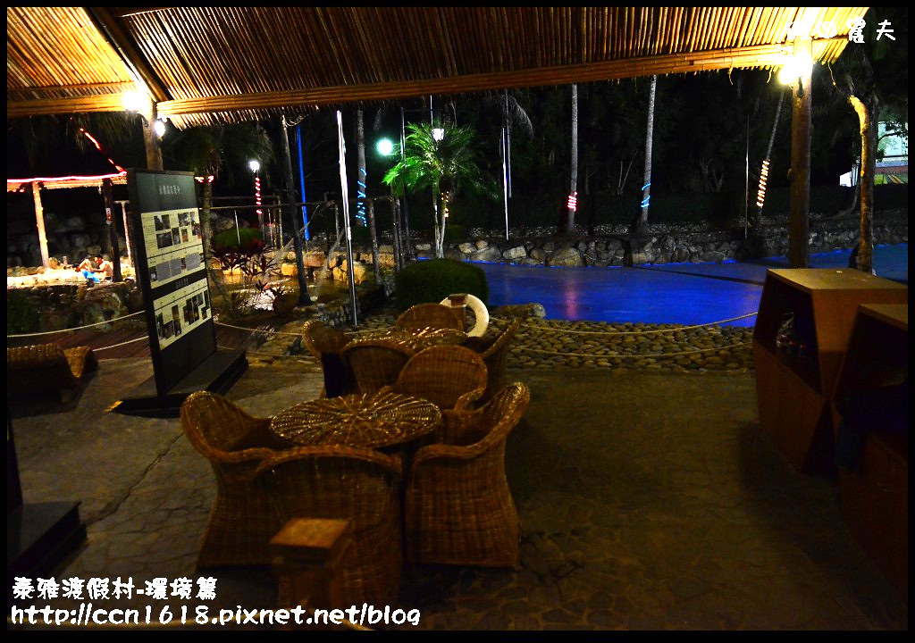 泰雅渡假村-環境篇DSC_0387