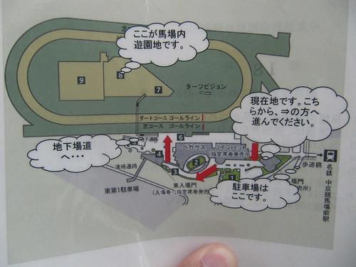 中京競馬場の公園利用案内