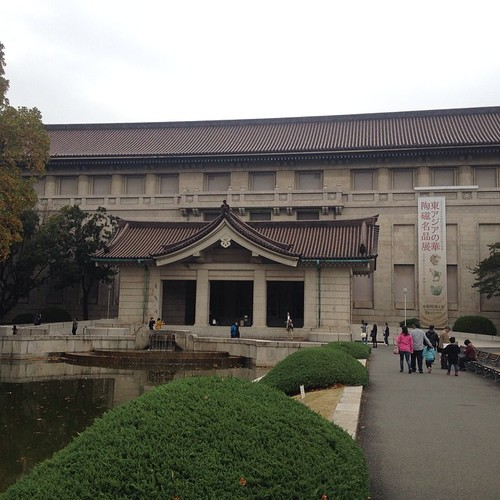 Tokyo National Museum! You can see the outside from Ueno Park. There are lots of museums in that area.