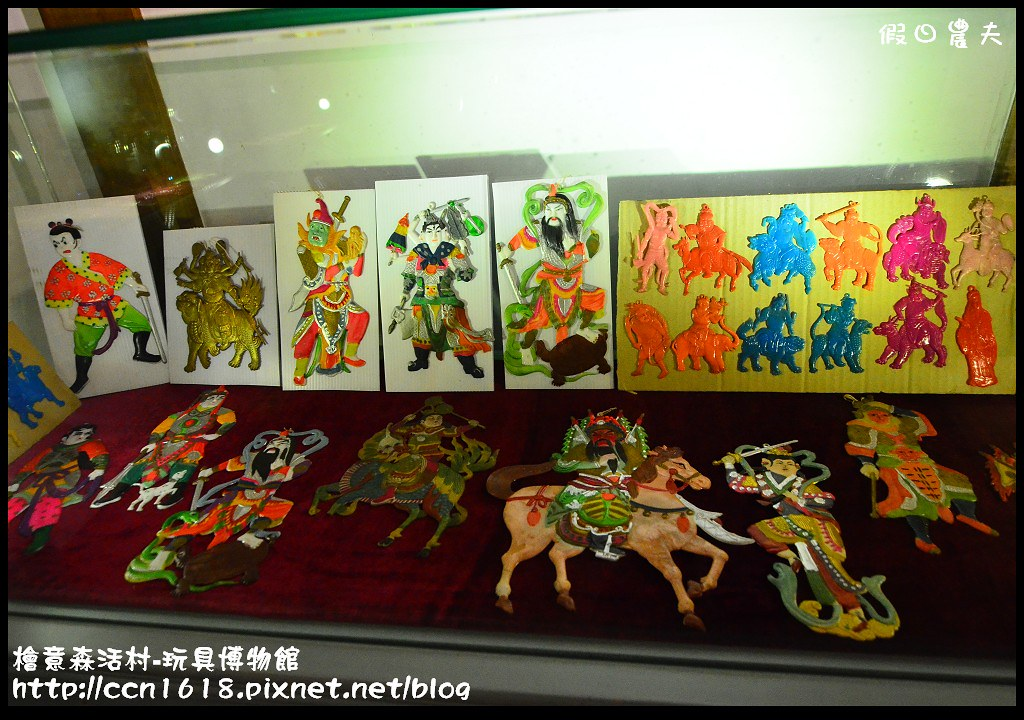 檜意森活村-玩具博物館DSC_6361