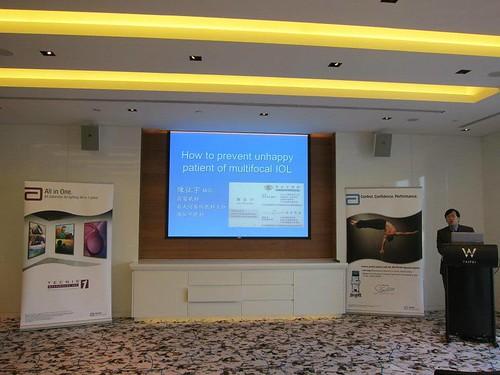高雄陳征宇眼科 (5)-以亞培眼力健(AMO)白內障醫療顧問醫師的身份在台北W Hotel 為眼科醫師發表有關多焦點人工水晶體的演講