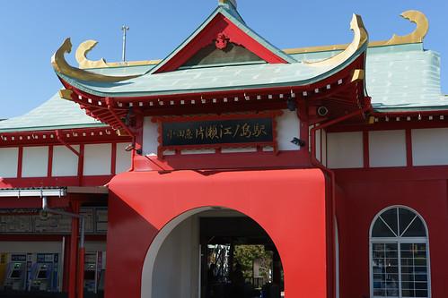 江ノ島 - Enoshima DSC00707