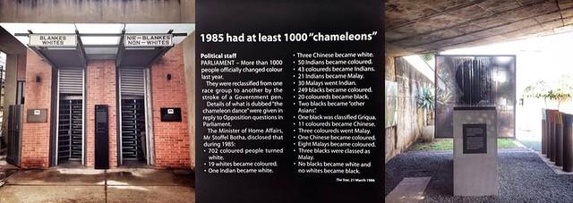 apartheid_museum_joburg