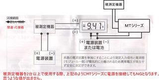 20141118_MT_04