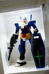 AFA14_Gundam_31