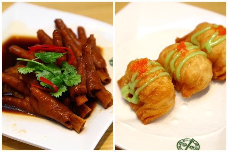 Tim Ho Wan Chicken Feet Wasabi Dumpling