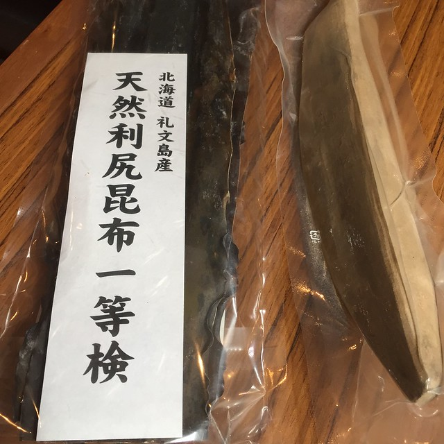 Dried Kelp & Aged Dried Bonito at Marusaya