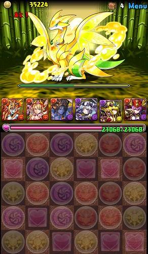 vs_gashou_3_141230