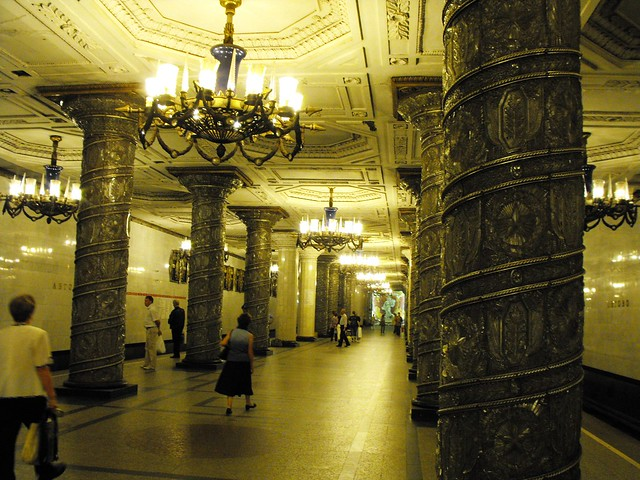 "Metro Station ""Avtovo"", Saint Petersburg"