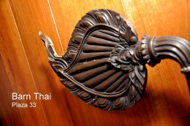 Barn Thai 16