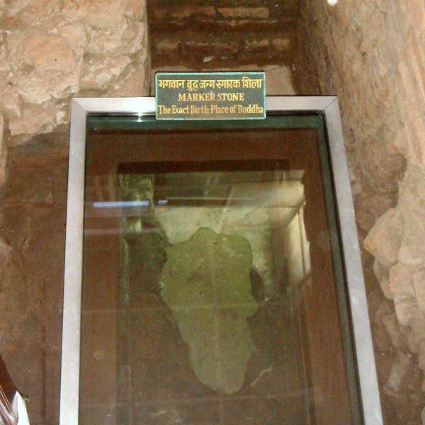 The exact birth place of Gautama Buddha, in Lumbini, Nepal