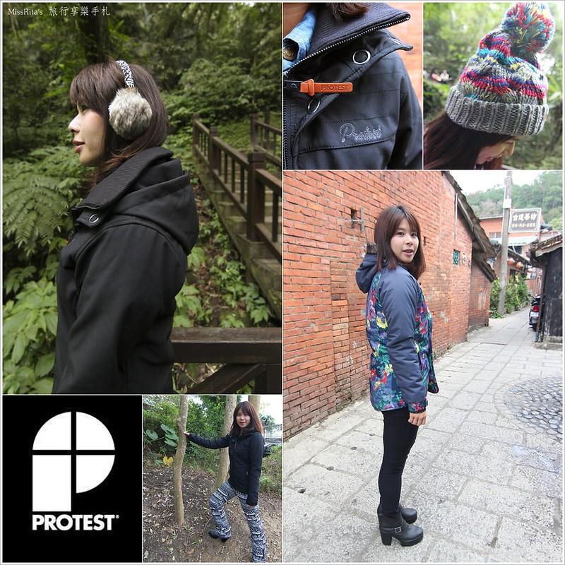 Protest 逆世代 戶外 保暖衣0