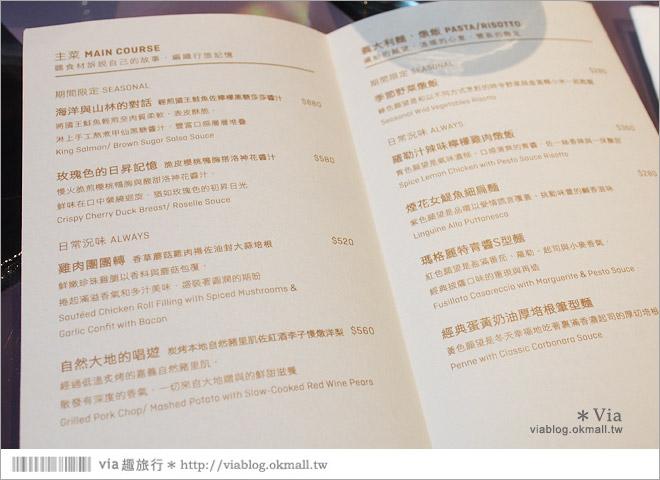【台北幾米餐廳】華山幾米品牌概念餐廳~故事團團轉/是美味的餐廳,更是文創概念店21