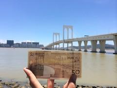 大西洋銀行鈔票