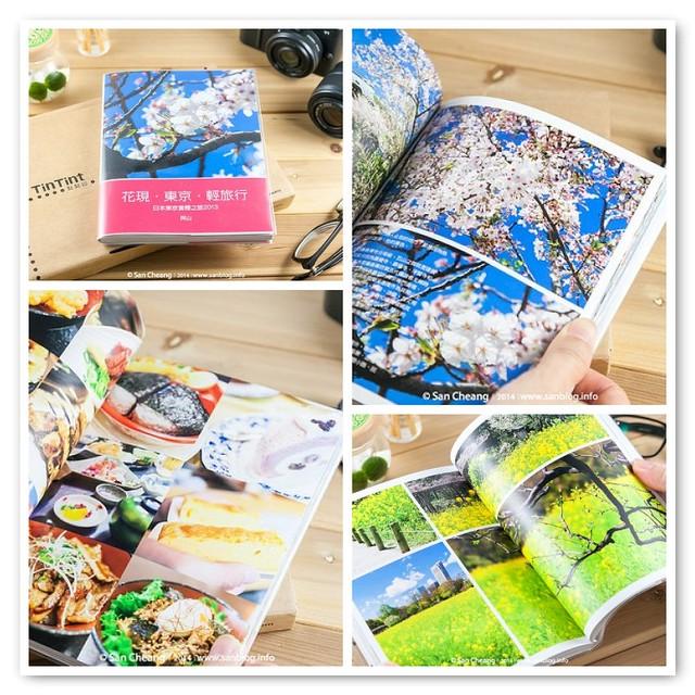 Photobook of 2014 - 1