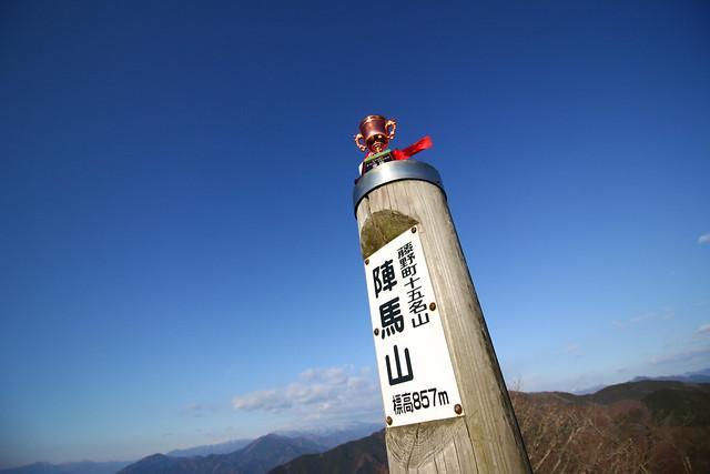 20141230-陣馬山-0096.jpg