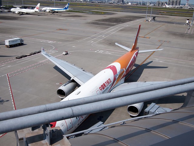 2016.5.21 羽田空港