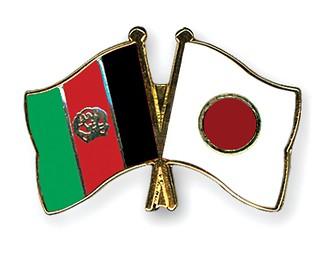 Flag-Pins-Afghanistan-Japan