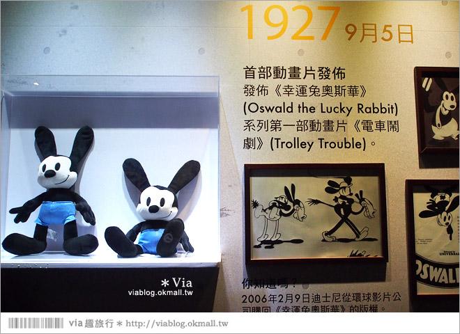 【迪士尼90週年特展】2014台北松山迪士尼特展~跟著迪士尼回顧走過90年的精彩畫面!11