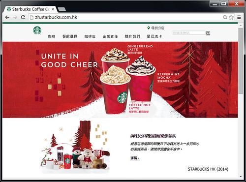 STARBUCKS HK (2014)-01_Starbucks Coffee Company - 20141111072231