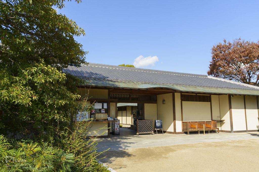 Shirotori Garden-1