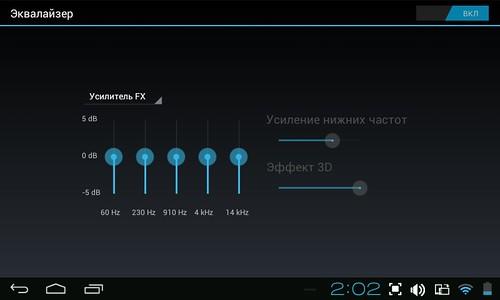 Screenshot_2014-12-08-02-02-22