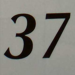 37 - Billboard, Trinidad (crop)