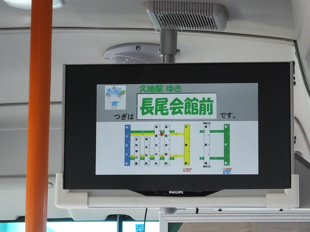 Photo:14l6781 By 持続可能な地域交通を考える会 (SLTc)
