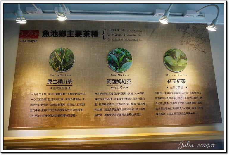 日月老茶廠、三育、廖鄉長~ (12)