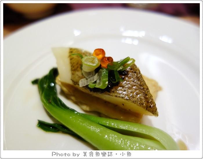 【台中北屯】台中日光溫泉會館 @魚樂分享誌