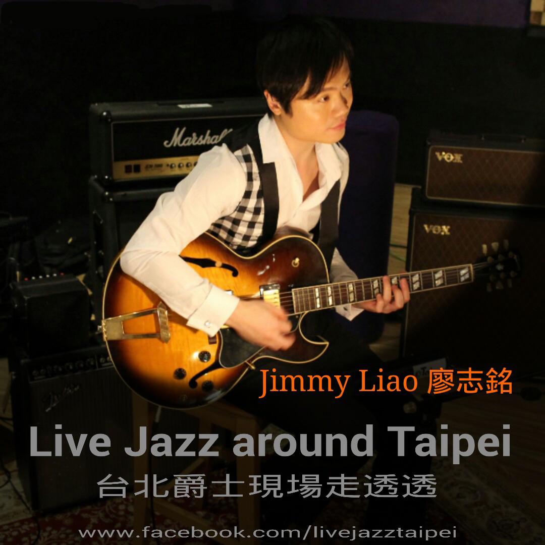 Guitar-Jimmy
