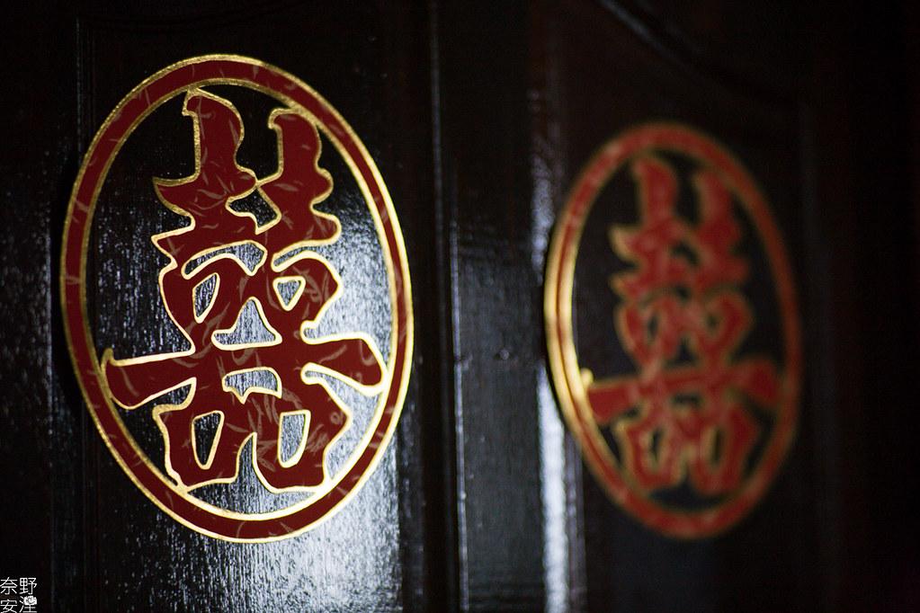 婚禮攝影-台南-銘元&韻如-結婚-X-台南商務會館-1