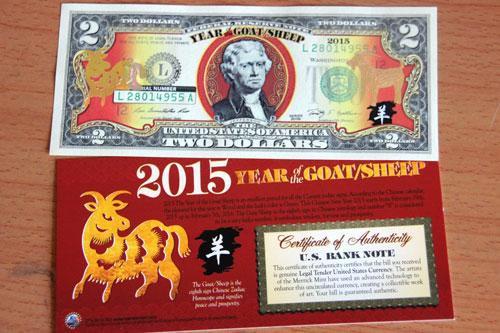 Goat 2-dollar bill